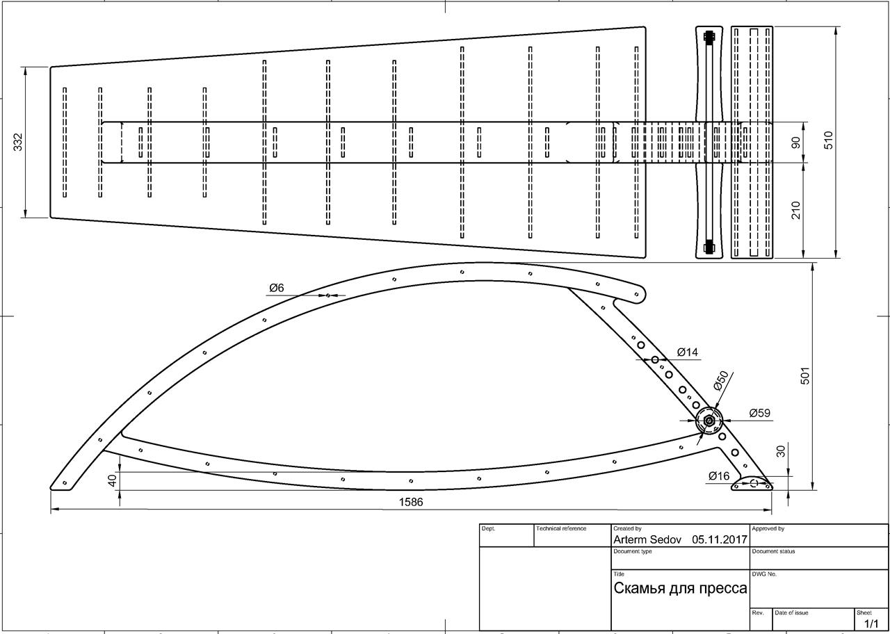 skamya-dlya-pressa-drawing-1-v2.jpg