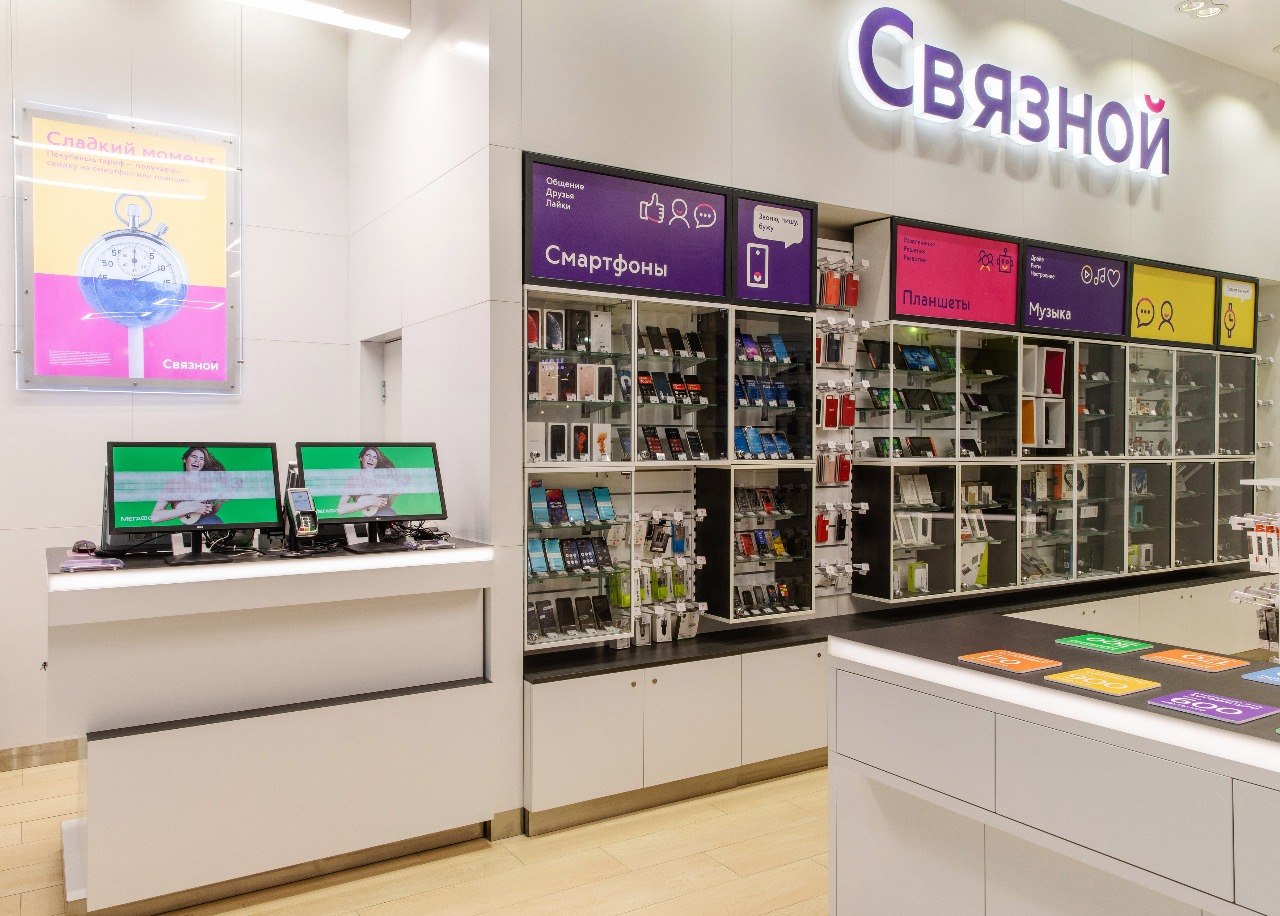 картинка связного магазина бугорок